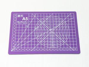 Коврик для резки, мат непрорезаемый, цвет фиолетовый размер A5 22*15 см, толщина 3 мм (1уп = 3 шт)