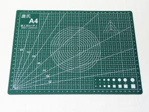 Коврик для резки, мат непрорезаемый, цвет зеленый размер A4 30*22 см, толщина 3 мм (1уп = 3 шт)