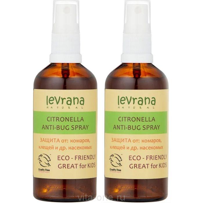 Спрей-защита от комаров, клещей и других насекомых Цитронелла Levrana (Леврана) 100 мл набор 2 шт