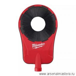 Пылеотвод для сверления d отверстий до 152 мм MILWAUKEE 4932471990
