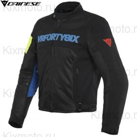 Мотокуртка Dainese VR46 Grid Air Tex Perforated