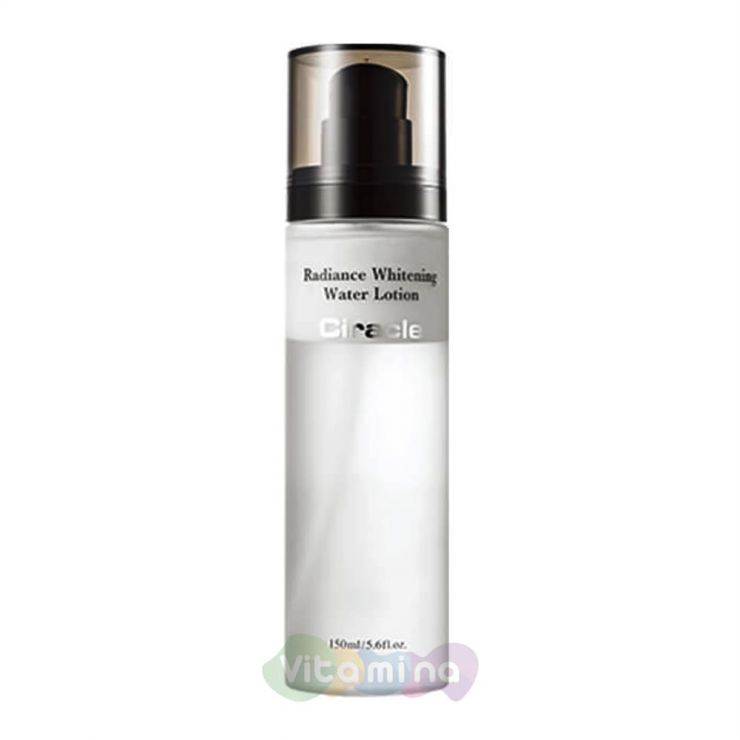 Ciracle Лосьон для лица осветляющий Ciracle Radiance Whitening Water Lotion, 150 мл