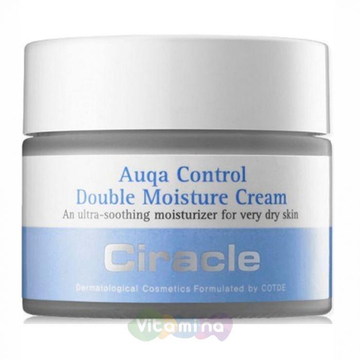 Ciracle Крем для лица двойное увлажнение Ciracle Aqua Control Double Moisture Cream, 50 мл