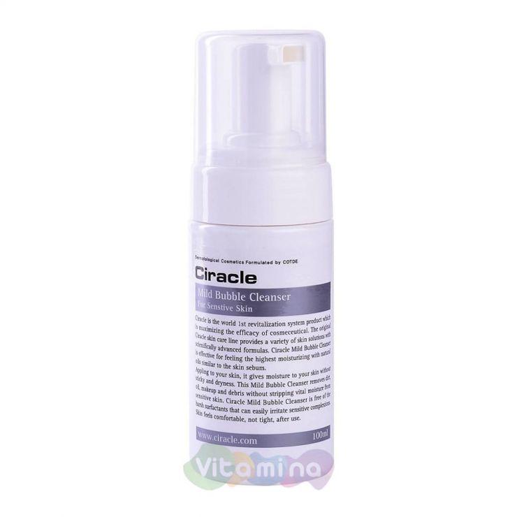 Ciracle Пенка для чувствительной кожи Ciracle Mild Bubble Cleanser, 100 мл