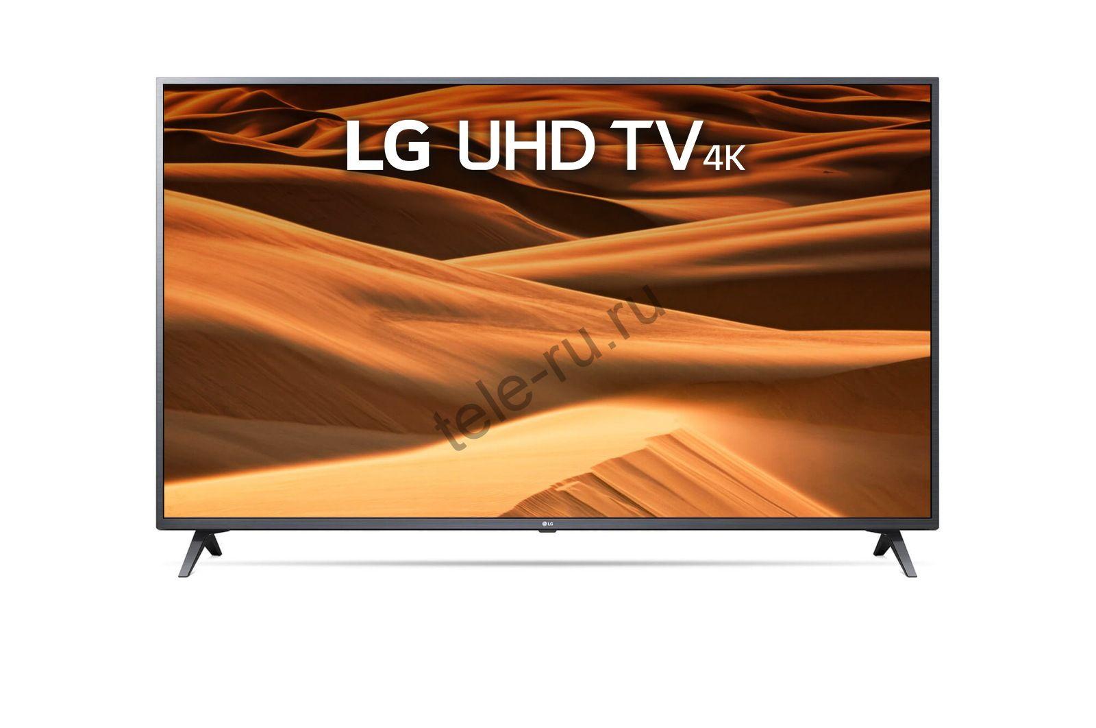Телевизор LG 55UM7300