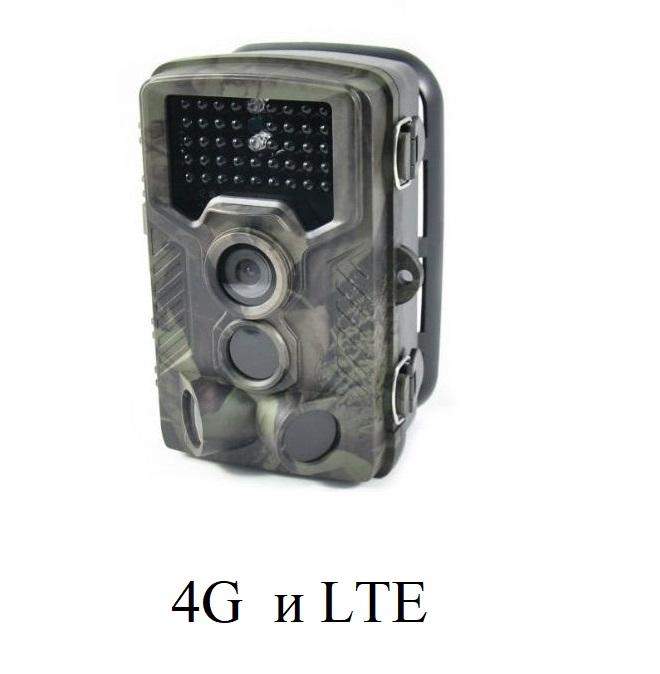 Фотоловушка Филин 200 4G HC-800 LTE