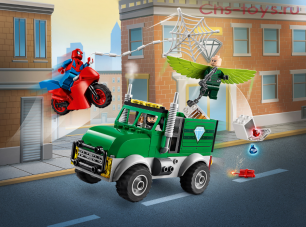 Конструктор LARI Super Heroes Ограбление Стервятника 11497 (Аналог LEGO Super Heroes 76147) 111 дет