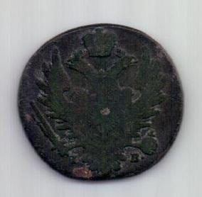 1 грош 1824 года Российская империя