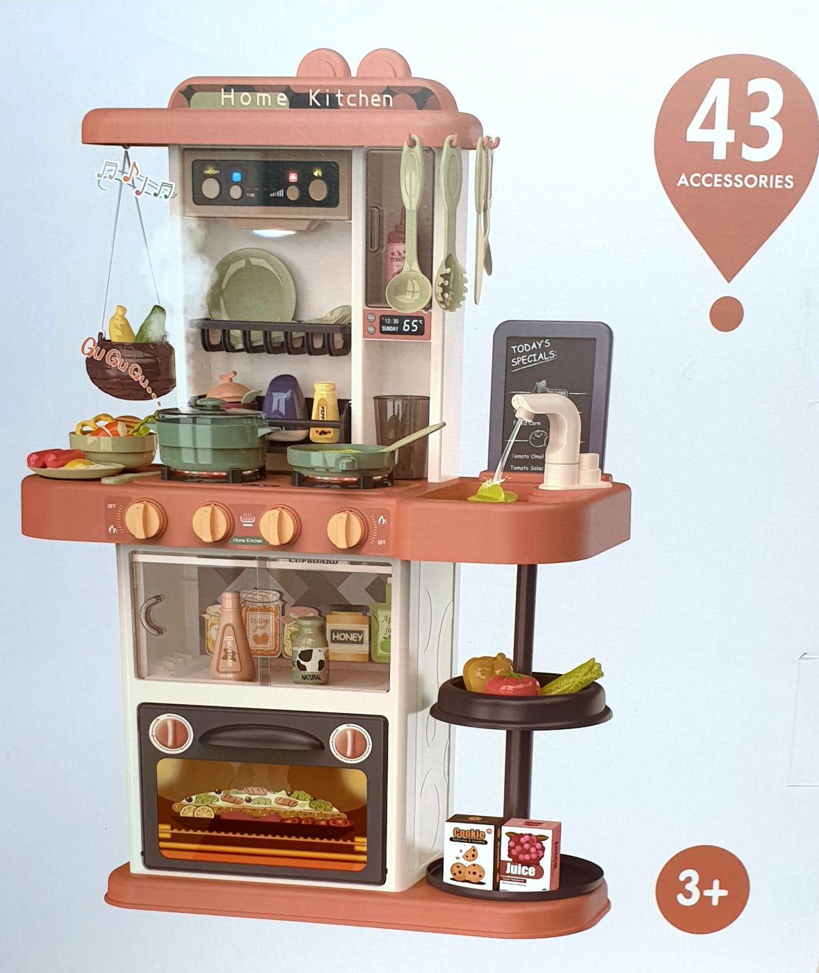 889-184 Детская кухня с паром и водичкой 72 см. 43 аксессуара Латунь