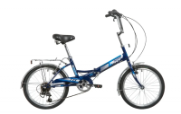 Подростковый городской велосипед Novatrack TG-20 Classic 306 FS (2020) Синий (140924)