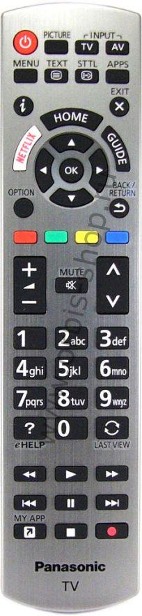 Пульт Panasonic N2QAYB001178