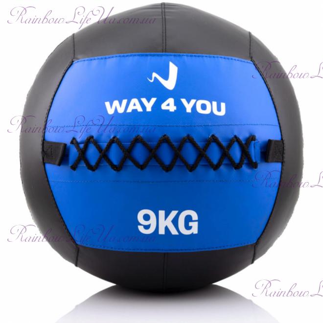 """Набивной мяч медбол 9 кг """"Way4you"""""""