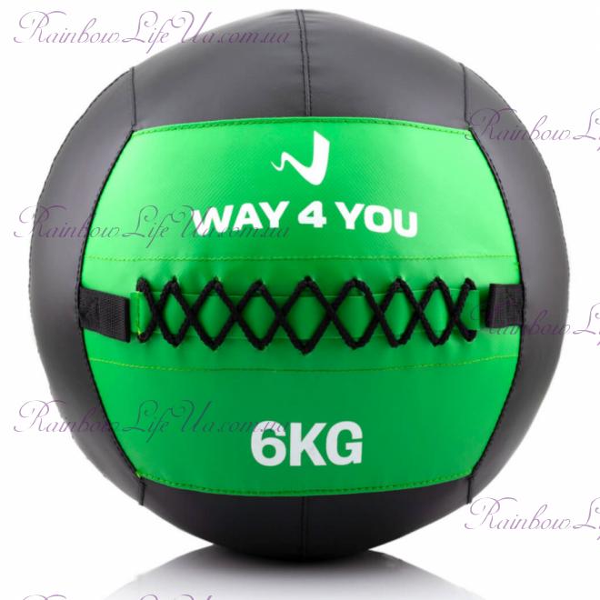 """Набивной мяч медбол 6кг """"Way4you"""""""