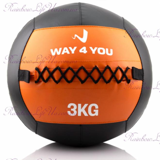 """Набивной мяч медбол 3 кг """"Way4you"""""""