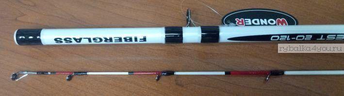 Удилище троллинговое Wonder White Troll 2,40 м / тест 20-120 гр
