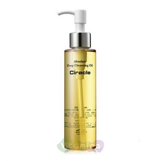 Ciracle Масло гидрофильное Ciracle Absolute Deep Cleansing Oil, 150 мл