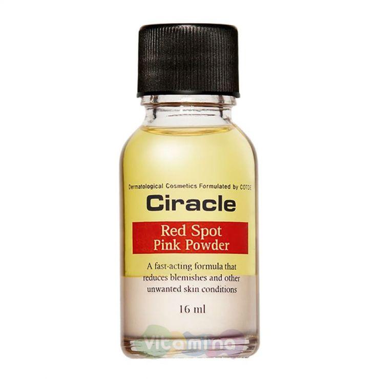 Ciracle Сыворотка для лица (Средство от акне) Ciracle Red Spot Pink Powder, 16 мл