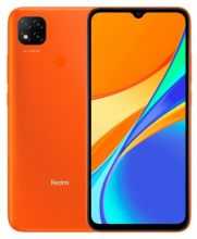 Xiaomi Redmi 9C, 2.32 (Все цвета)