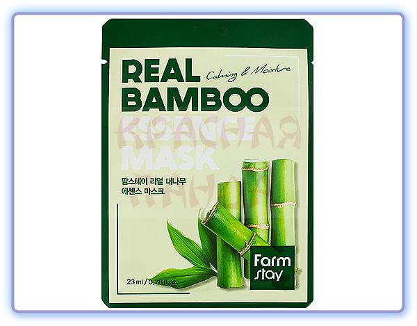 FarmStay Real Bamboo Essence Mask