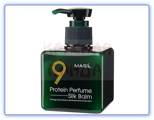 Протеиновый бальзам для волос Masil 9 Protein Perfume Silk Balm