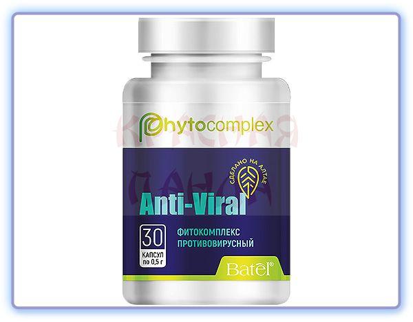 Фитокомплекс противовирусный ANTI-VIRAL Batel
