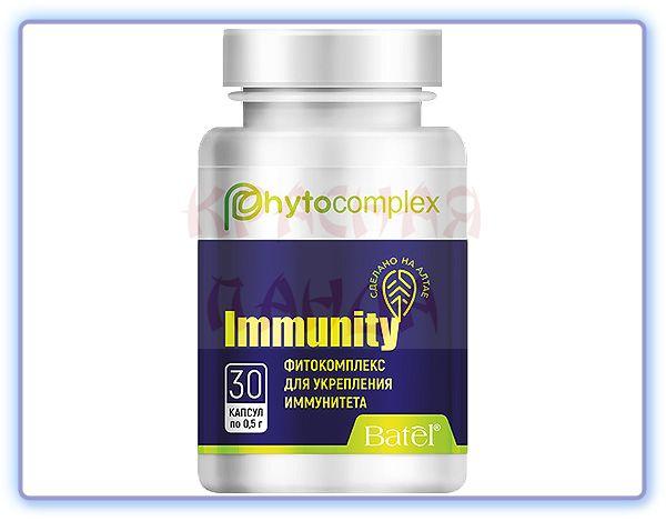Batel Фитокомплекс для укрепления иммунитета IMMUNITY