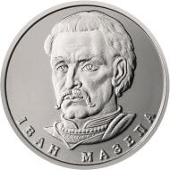 Иван Мазепа 10 гривен(регулярный выпуск) Украина 2020