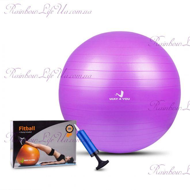 Фитбол мяч для фитнеса 65 см