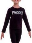 Толстовка Россия Танцующие