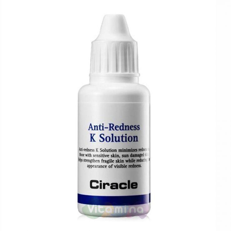 Ciracle Тонер против покраснений кожи Anti-Redness K Solution, 30 мл
