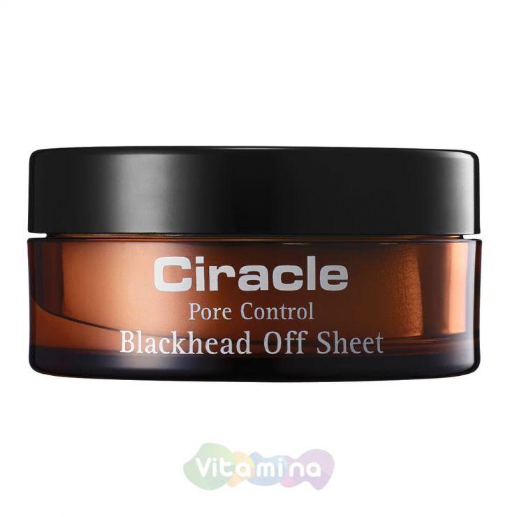 Ciracle Blackhead Off Sheet  - Салфетки для удаления черных точек, 30 шт.