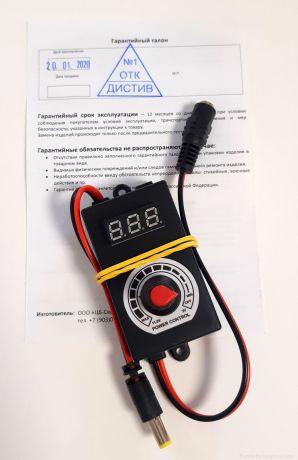 Регулятор напряженности Дистив DC 3-11.5 V (c вольметром)
