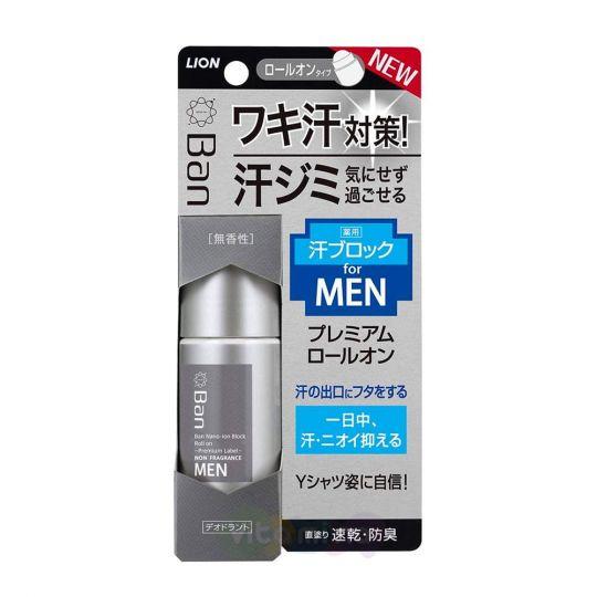 Lion Мужской премиальный дезодорант-антиперспирант роликовый ионный, блокирующий потоотделение (без запаха), 40 мл