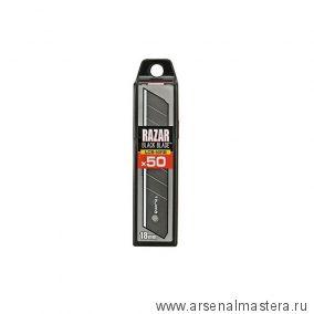 Лезвия TAJIMA 18 мм обламывающиеся для DC500, DC501, DC560, DC561 50 шт LB50RB-50H/K1