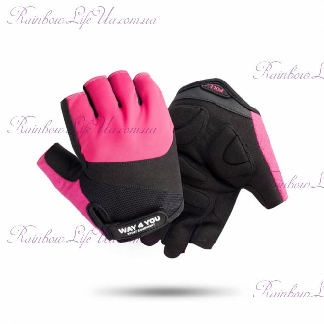 """Спортивные фитнес перчатки для зала """"Way4you"""""""