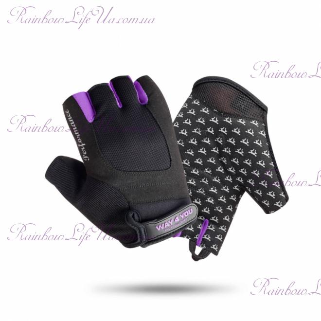 """Перчатки для фитнеса Violet женские """"Way4you"""""""