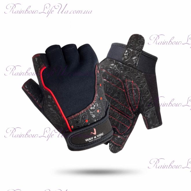 """Перчатки для фитнеса Black женские """"Way4you"""""""