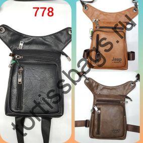 778 сумка мужская