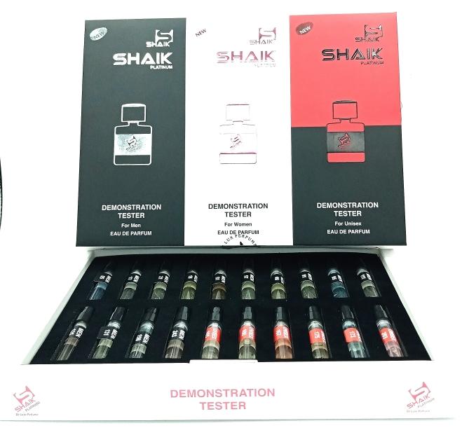 Подарочный набор Shaik 20х2мл (мужской)