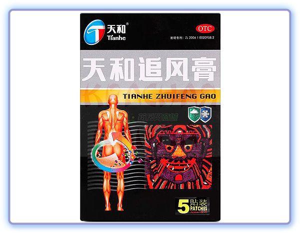 Перфорированный пластырь Тяньхэ Чжуйфэн Гао обезболивающий усиленный