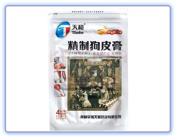 Пластырь Тяньхэ Юнгжи Гаопи Гао Собачья кожа