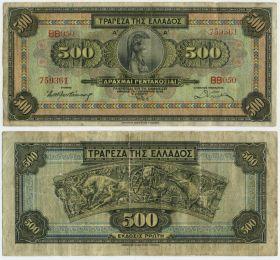 ГРЕЦИЯ - 500 драхм 1932г VF++