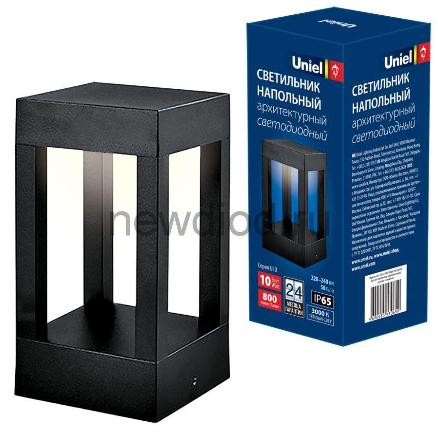Светильник сд уличный ULU-T03A-10W/3000K IP65 BLACK архитектурный напольный корпус черный TM Uniel