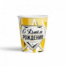 """Стаканы """"С Днем рождения"""" Роскошь Золота, 6 шт"""
