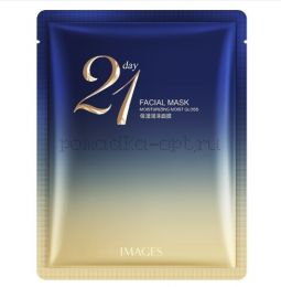 Тканевая маска Images 21 Day Facial Mask Moisturizing Moist Gloss