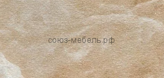 Кухня Тиса H500-1Я Стол разделочный