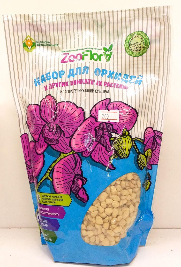 Грунт для орхидей ZeoFlora,  1л