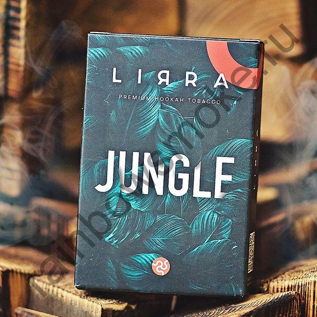 Lirra 50 гр - Jungle (Джунгли)