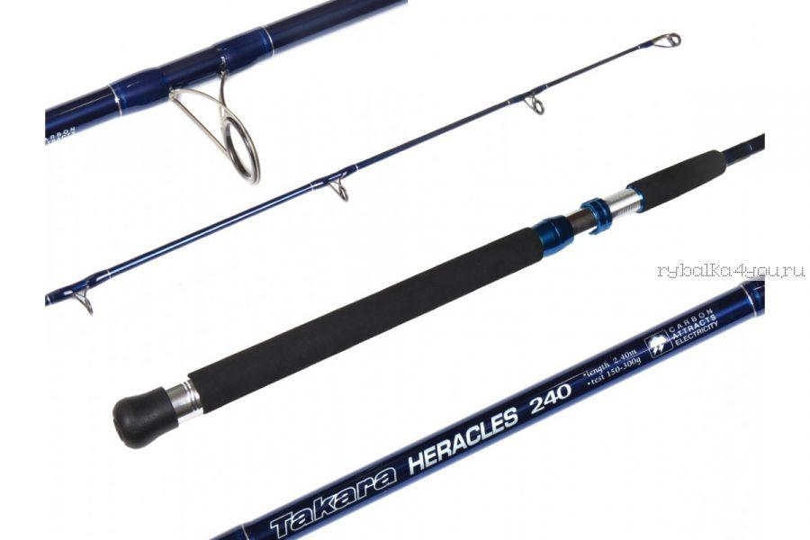 Спиннинг Takara Heracles 270 см / тест 150 - 300 гр
