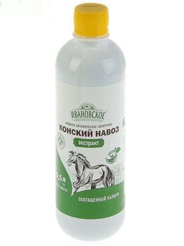 Экстракт конского навоза Ивановское, 0,5л